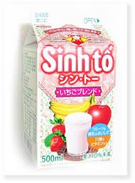 sinh_to:シン・トー