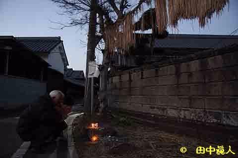 「田原本町へ」のブログ記事一覧-マネジャーの休日余暇 ...