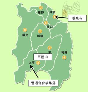 富山県南砺市井波街並み① - 植ち...