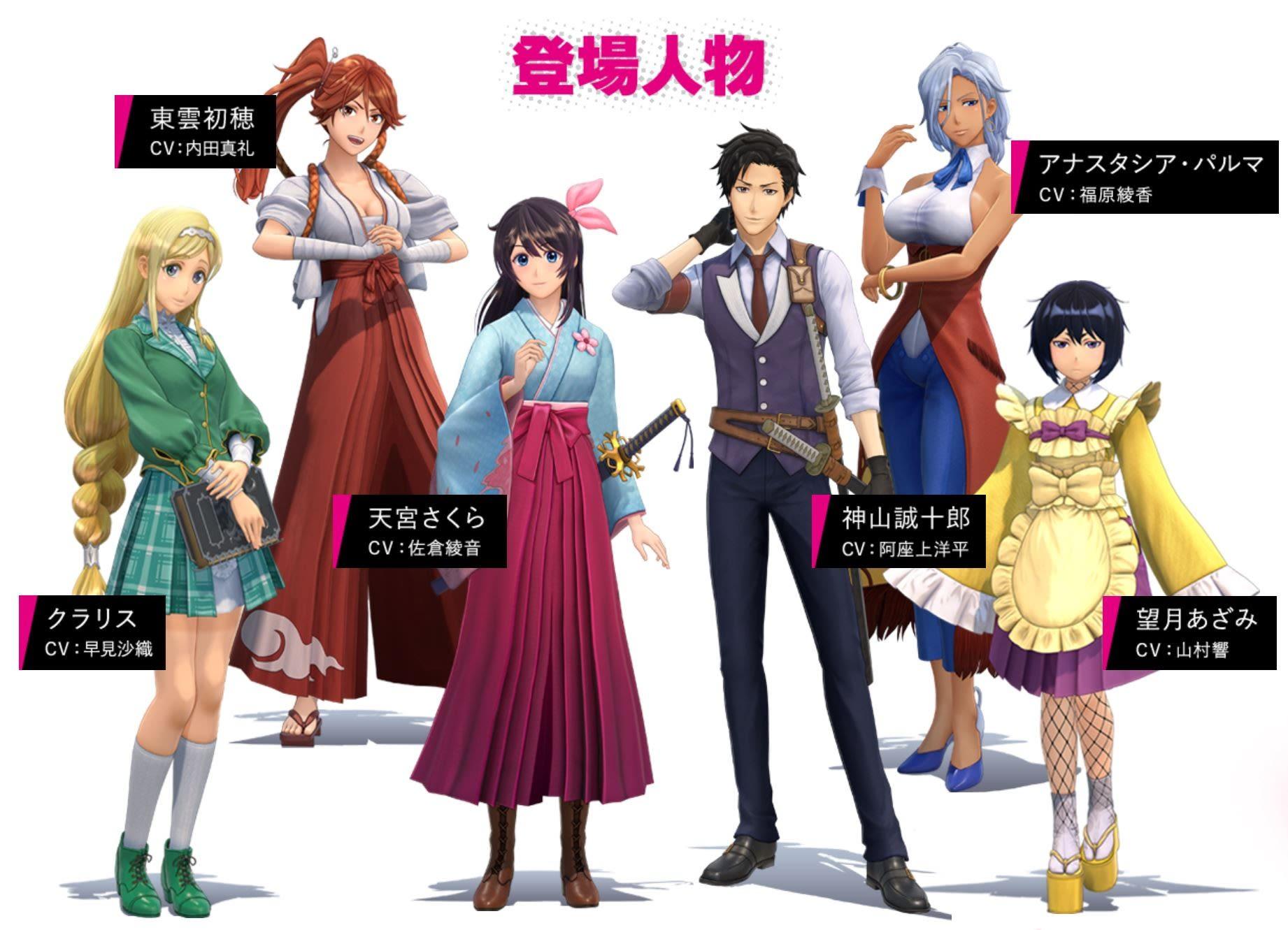 【画像】 PS4「新サクラ大戦」のキャラクターがこちら 藤島康介から久保帯人に変わった理由とは