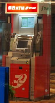 ATMトラブル - 広く浅く