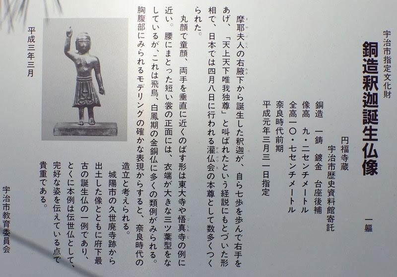 宇治 市 教育 委員 会