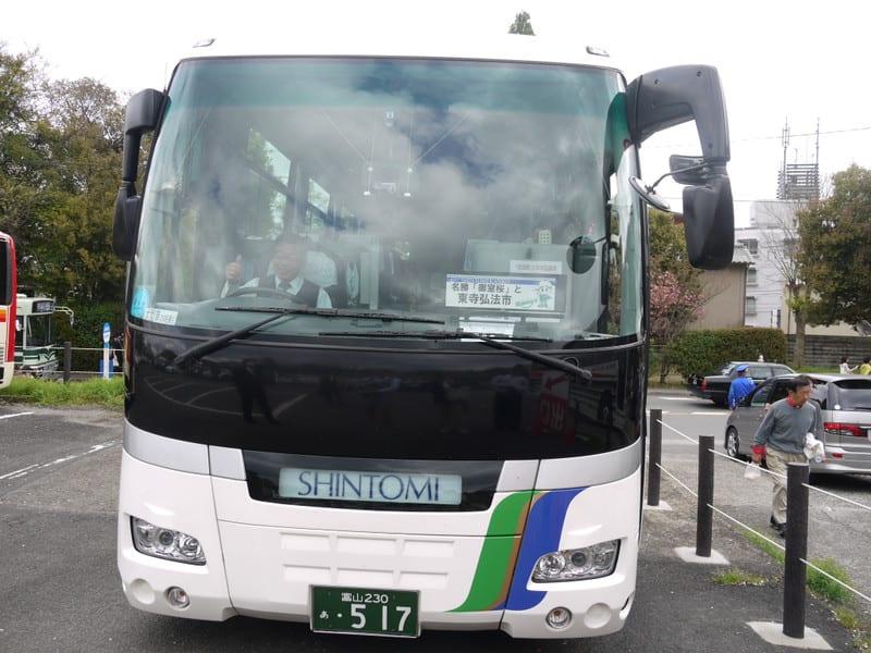 P1230006