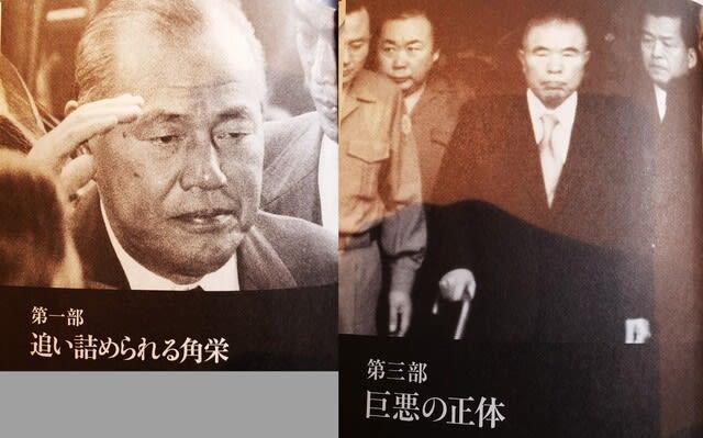 沖縄-奄美の境界変動と人の移動 実業家・重田辰弥の生活史