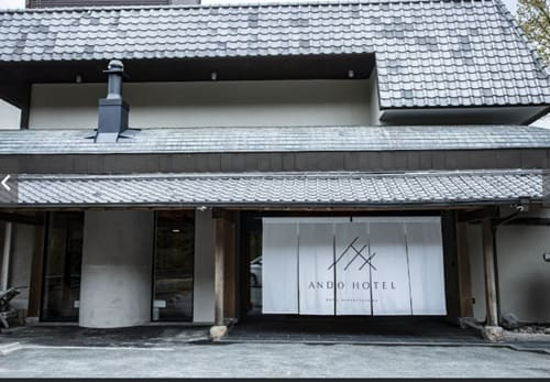 ホテル 若草 アンド 山 奈良