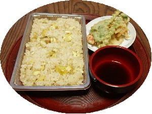 食事の後はクリックで秋の七草アニメをご覧下さい