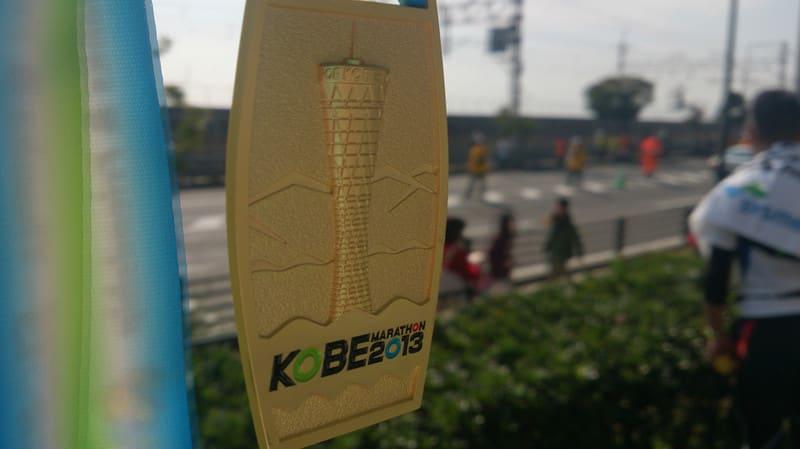 Kobemarathon5