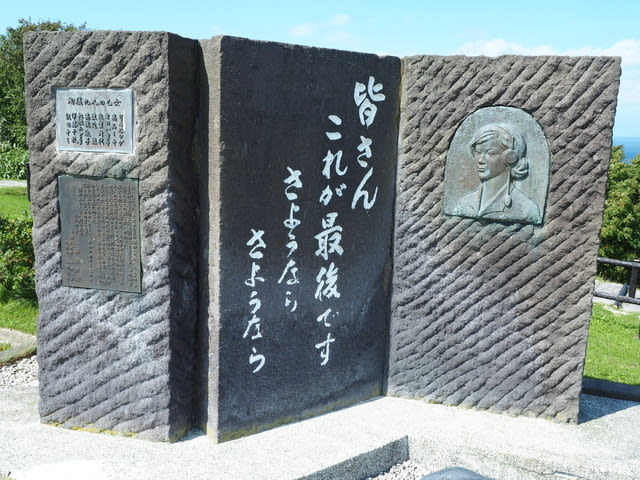 北海道の旅 2019.09.05-06 稚内 名寄大福 - 登山と車旅