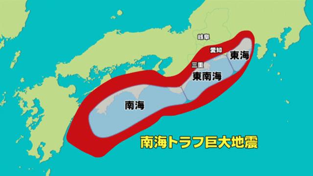 南海 トラフ 地震 5 月 11 日 5月11日に地震の理由はイルミナティカードとエコノミスト!コロナ流行...