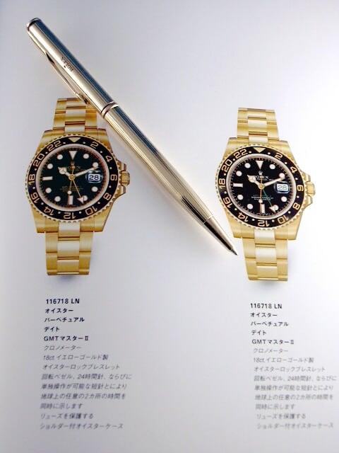 Rolex0409rolex_2