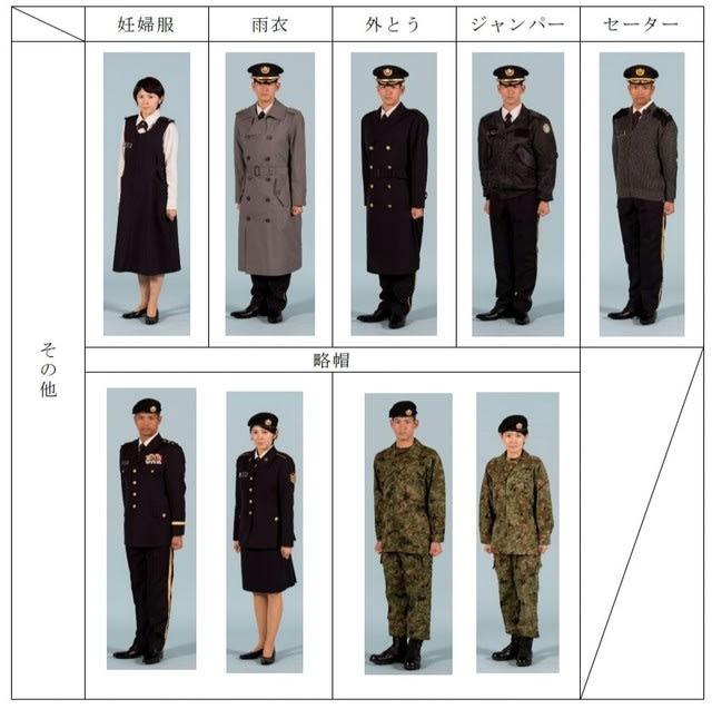 陸上自衛隊 制服新しくなりました - 自衛隊好きの主婦ですが、何か?