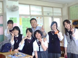 中学校 谷本