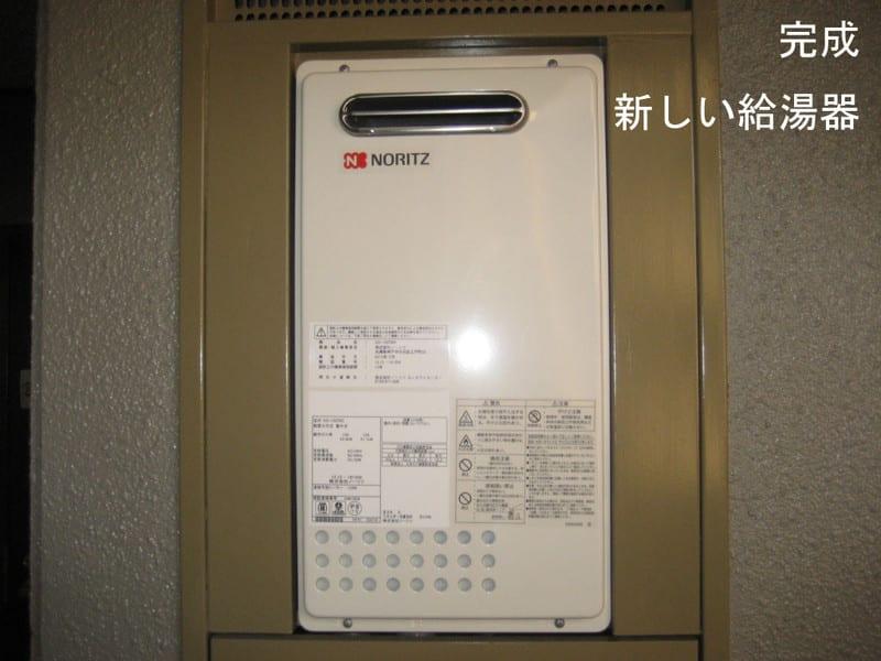 20121221_kyutou10