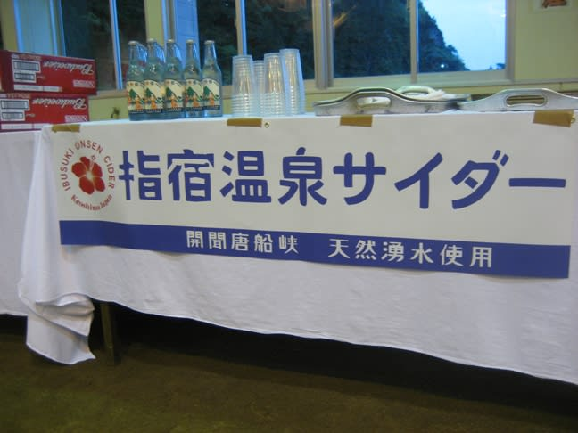 20080524c