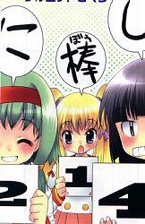 https://blogimg.goo.ne.jp/user_image/28/7a/a8f40cc44d08a096cf77eb7b682d60e3.jpg