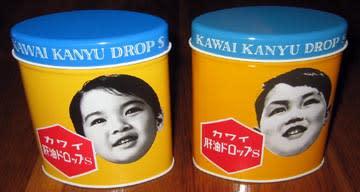 肝油 ドロップ カワイ カワイ肝油ドロップM400 180粒