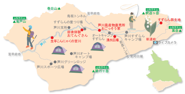 Map_ashigawa