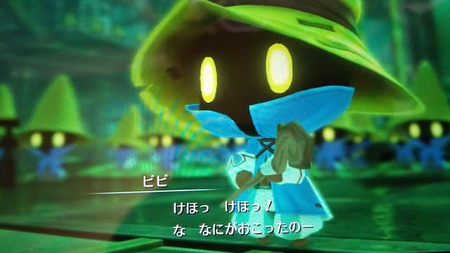攻略 ファイナル ワールド オブ ファンタジー マキシマ