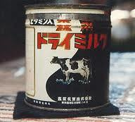 ミルク ヒ素