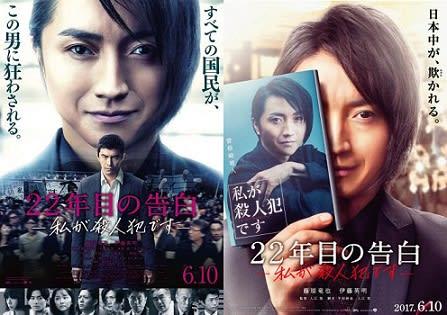 the cinema (ナ行)」のブログ...