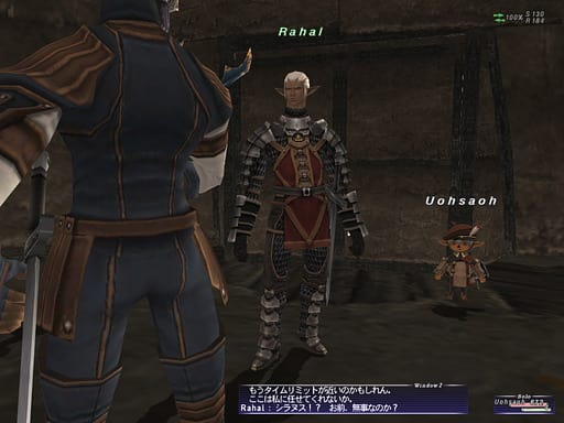 FFXI:竜騎士」のブログ記事一覧-now and then