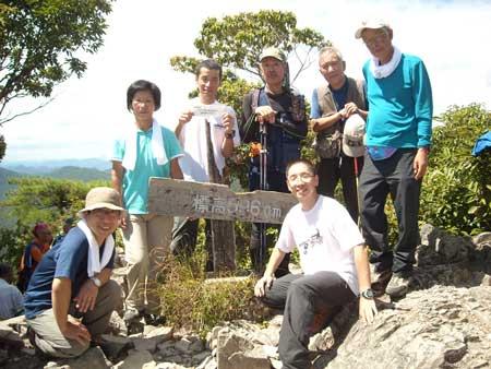 201096kokuzou8