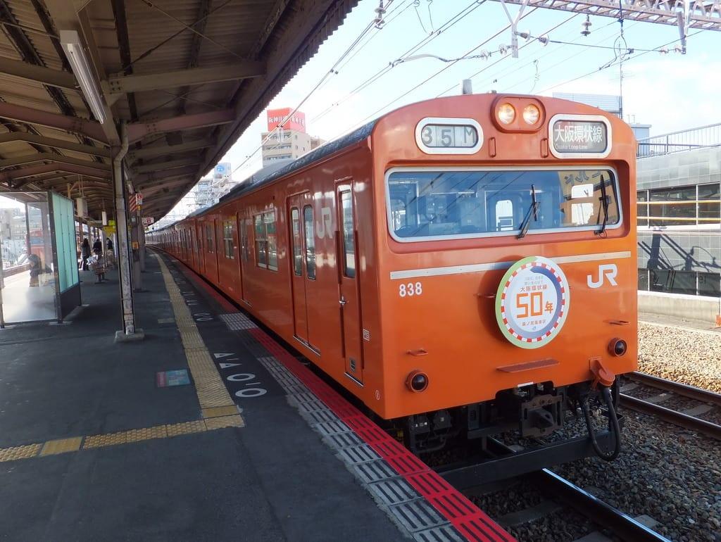 103系「大阪環状線50年」ヘッドマーク付