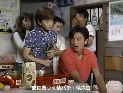 ドラマ「グッドラック」(1996年、松本明子主演)第9話レビュー ...