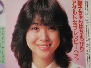 ブロンドヘアーの松田聖子さん