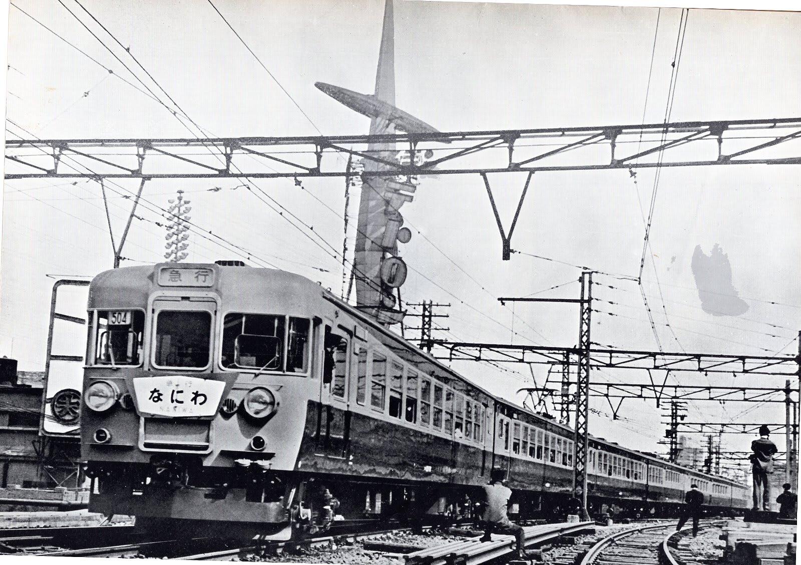 準急列車と急行列車 - 国鉄があ...