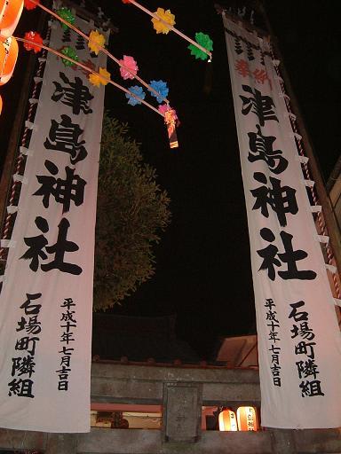 Matsuri726_015