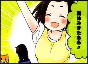 Manga_club_or_2013_08_p187