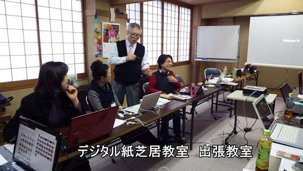 映像回想|デジタル紙芝居教室|ふみえ広報企画|デジタル紙芝居|