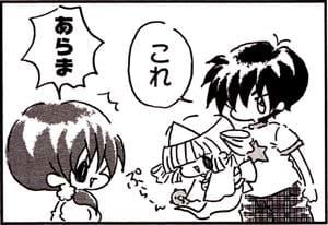 Manga_time_or_2013_08_p178
