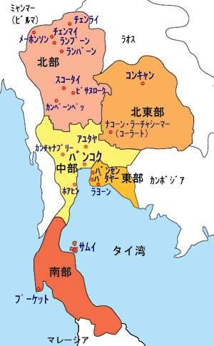 タイ王国【各国情報】