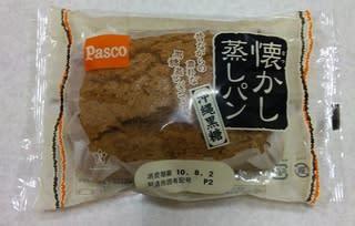 チョコマフィンみたいなチョコ蒸しパン by ...