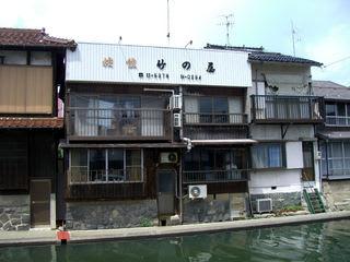 川べりの旅館(灘町)
