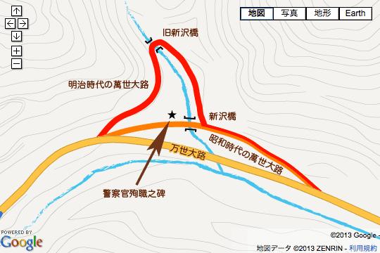 廃道:萬世大路~中編 - 黒沢永...