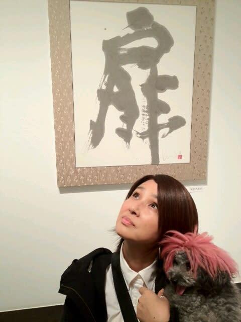 久美子 ブログ 秋吉