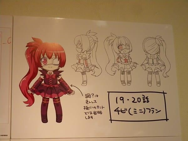 https://blogimg.goo.ne.jp/user_image/29/45/4db50cbe79ced20176247882302869c0.jpg?random=71efbf176a253737d051e03d805c8d49