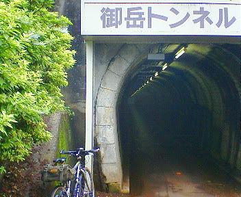 廃線跡 トンネル