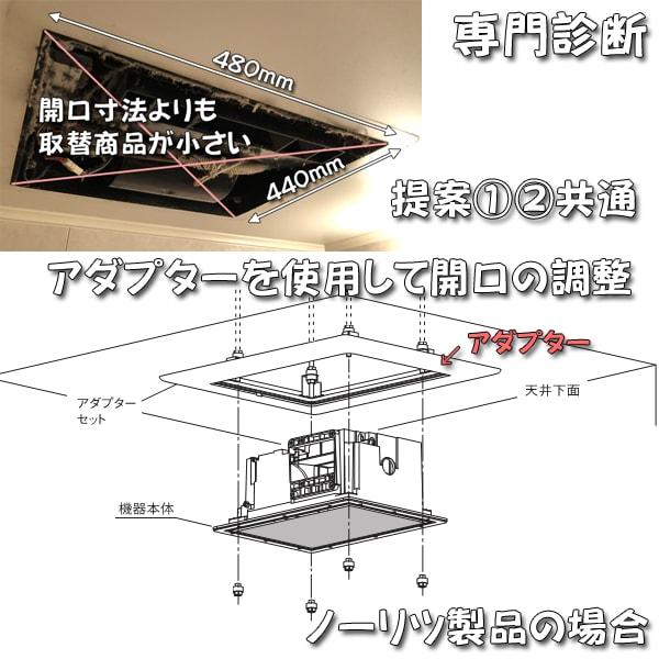 三菱製_V141BZアダプター図面