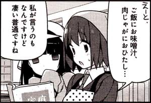 Manga_time_kr_carat_2013_07_p101