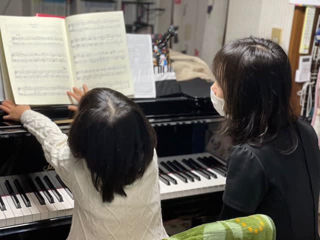 音楽教室便り 2021.2月号 (通算361号)