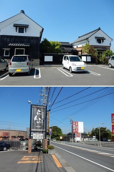 珈琲屋らんぷ 志摩店(志摩市阿...