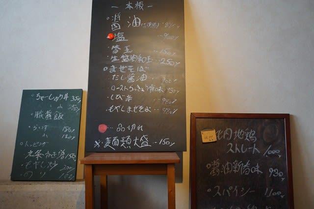 20047 ちゃるめらぐっぴ~「もやしまぜそば」@富山 2月20日 前回訪問時、80%のお客が食べていた!圧倒的人気のメニュー!