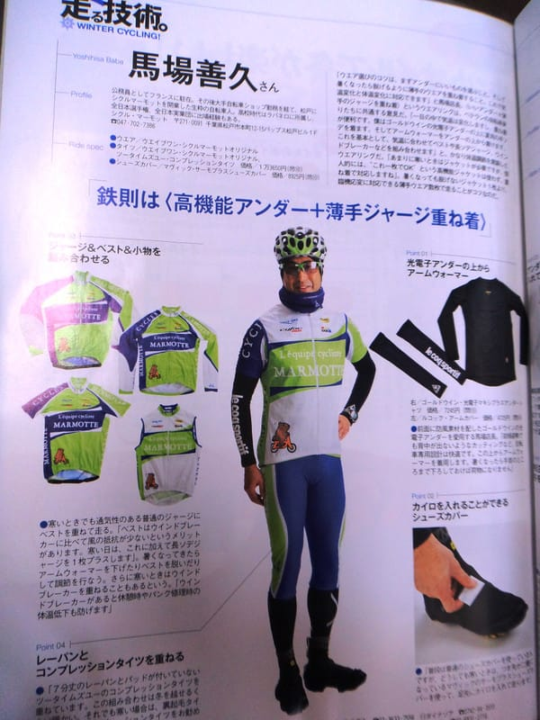 201402cyclesports