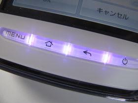 SH-03の着信ランプ:アメジスト