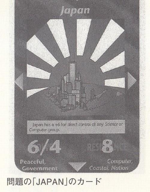 イルミナティ カード 一覧