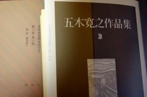 小説現代新人賞